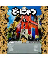 Donyatsu 4: Super Hacker Volume No. 4 by Yusuke, Kozaki