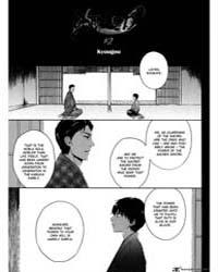 Doublets 2: Kyuugou Volume Vol. 2 by Kyuugou