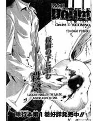 Doubt 9 Volume Vol. 9 by Tonogai, Yoshiki
