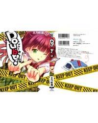 Doubt! (Amano Sakuya) 1 Volume No. 1 by Sakuya, Amano
