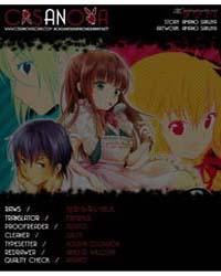 Doubt! (Amano Sakuya) 5 Volume No. 5 by Sakuya, Amano