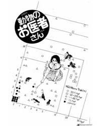 Doubutsu No Oishasan 12 : 12 Volume Vol. 12 by Sasaki, Noriko