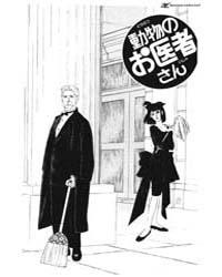 Doubutsu No Oishasan 21 Volume Vol. 21 by Sasaki, Noriko