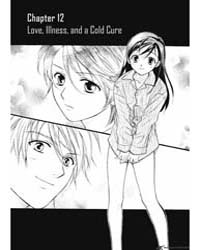 Dousei Recipe : Issue 12: Love, Illness,... Volume No. 12 by Oshima, Towa