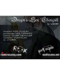 Dragon's Son Changsik 13: Night of the D... Volume No. 13 by Ins, Im
