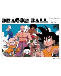 Dragon Ball 121 Volume Vol. 121 by Toriyama, Akira