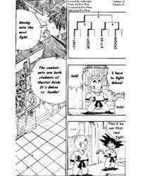 Dragon Ball 125 Volume Vol. 125 by Toriyama, Akira