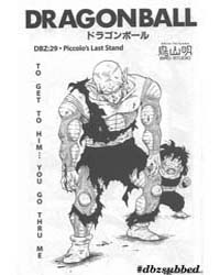 Dragon Ball 223 Volume Vol. 223 by Toriyama, Akira