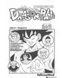Dragon Ball 225 Volume Vol. 225 by Toriyama, Akira