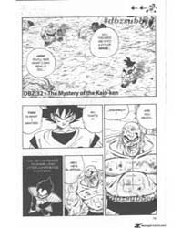 Dragon Ball 226 Volume Vol. 226 by Toriyama, Akira