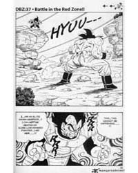 Dragon Ball 231 Volume Vol. 231 by Toriyama, Akira