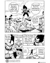 Dragon Ball 258 Volume Vol. 258 by Toriyama, Akira