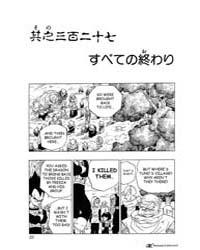 Dragon Ball 327 Volume Vol. 327 by Toriyama, Akira