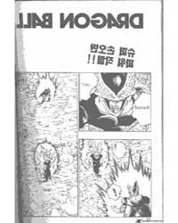 Dragon Ball 411 Volume Vol. 411 by Toriyama, Akira
