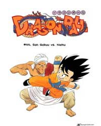 Dragon Ball 44 : Son Gokuu Vs. Namu Volume Vol. 44 by Toriyama, Akira