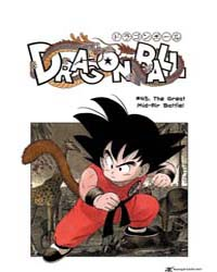 Dragon Ball 45 Volume Vol. 45 by Toriyama, Akira