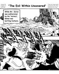 Dragon Ball 456 Volume Vol. 456 by Toriyama, Akira