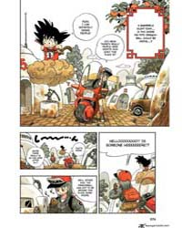 Dragon Ball 5 : Oo! Oo! Oolong! Volume Vol. 5 by Toriyama, Akira
