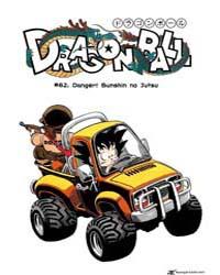 Dragon Ball 62 Volume Vol. 62 by Toriyama, Akira