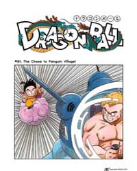 Dragon Ball 81 Volume Vol. 81 by Toriyama, Akira