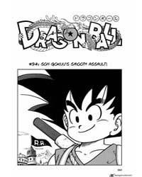 Dragon Ball 94 Volume Vol. 94 by Toriyama, Akira