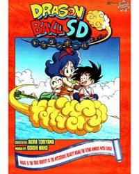 Dragon Ball Sd 12 Volume Vol. 12 by Naho, Ooishi