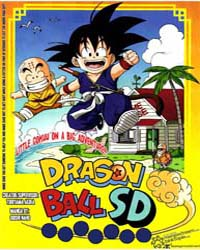Dragon Ball Sd 1: Little Gokuu on a Big ... Volume Vol. 1 by Naho, Ooishi