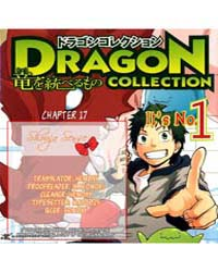 Dragon Collection 17: Disappointment Volume No. 17 by Muneyuki, Kaneshiro