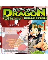 Dragon Collection 18: Top Secret Volume No. 18 by Muneyuki, Kaneshiro