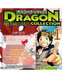 Dragon Collection 21: Heart Volume No. 21 by Muneyuki, Kaneshiro