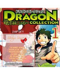 Dragon Collection 5: Because I'M Weak Volume No. 5 by Muneyuki, Kaneshiro