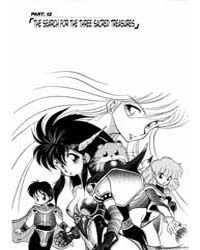 Dragon Half 12 : the Search for the Tree... Volume Vol. 12 by Mita, Ryuusuke