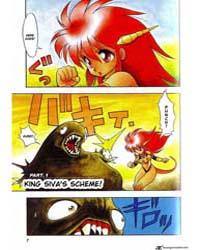 Dragon Half 1 : King Sivas Scheme Volume Vol. 1 by Mita, Ryuusuke