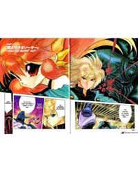 Dragon Half 61 : Saucer Burnt Out Volume Vol. 61 by Mita, Ryuusuke