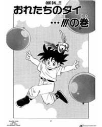 Dragon Quest Dai No Daiboken 105 : Our D... Volume Vol. 105 by Koji, Inada