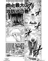 Dragon Quest Dai No Daiboken 109 : the W... Volume Vol. 109 by Koji, Inada