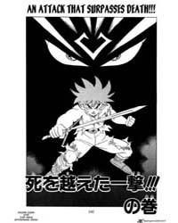 Dragon Quest Dai No Daiboken 112 : an At... Volume Vol. 112 by Koji, Inada