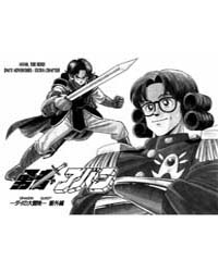 Dragon Quest Dai No Daiboken 118 : Avan,... Volume Vol. 118 by Koji, Inada