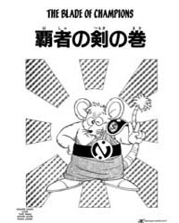 Dragon Quest Dai No Daiboken 122 : the B... Volume Vol. 122 by Koji, Inada