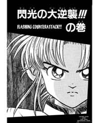 Dragon Quest Dai No Daiboken 129 : Shini... Volume Vol. 129 by Koji, Inada