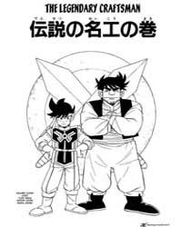 Dragon Quest Dai No Daiboken 137 : the L... Volume Vol. 137 by Koji, Inada