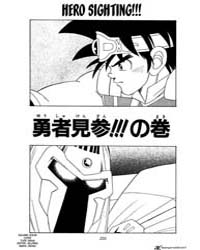 Dragon Quest Dai No Daiboken 148 : Hero ... Volume Vol. 148 by Koji, Inada