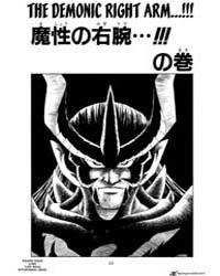 Dragon Quest Dai No Daiboken 155 : Demon... Volume Vol. 155 by Koji, Inada