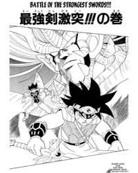 Dragon Quest Dai No Daiboken 156 : Battl... Volume Vol. 156 by Koji, Inada