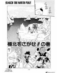 Dragon Quest Dai No Daiboken 161 : Searc... Volume Vol. 161 by Koji, Inada