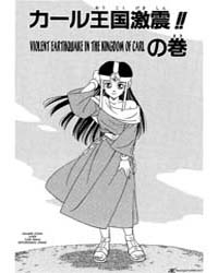 Dragon Quest Dai No Daiboken 169 : Viole... Volume Vol. 169 by Koji, Inada