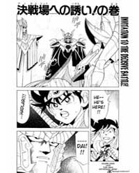 Dragon Quest Dai No Daiboken 179 : Invit... Volume Vol. 179 by Koji, Inada