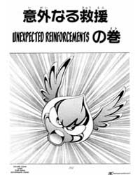 Dragon Quest Dai No Daiboken 182 : Unexp... Volume Vol. 182 by Koji, Inada