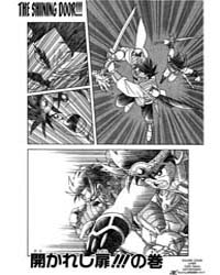 Dragon Quest Dai No Daiboken 189 : the S... Volume Vol. 189 by Koji, Inada