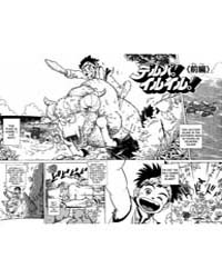 Dragon Quest Dai No Daiboken 1 D : Erupa... Volume Vol. 1 by Koji, Inada